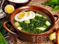 Рецепта Супа от коприва и киселец с варени яйца